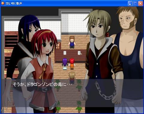screen_157.jpg