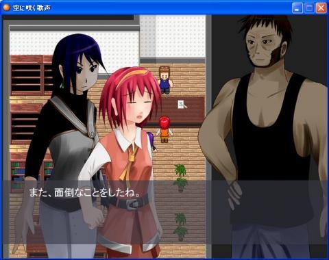 screen_159.jpg