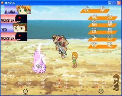 screen_26.jpg