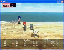 screen_32.jpg