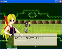 screen_33.jpg