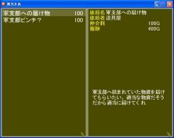 screen_34.jpg