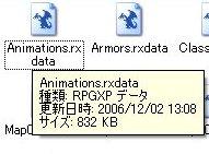 screen_47.jpg