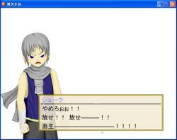 screen_58.jpg