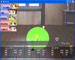 screen_60.jpg