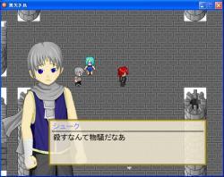 screen_64.jpg