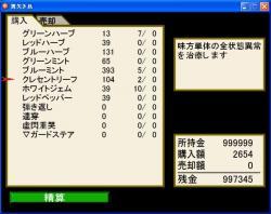 screen_65.jpg