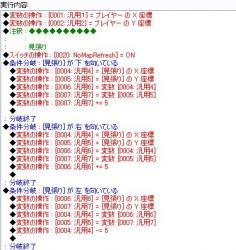 screen_68.jpg