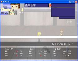screen_70.jpg