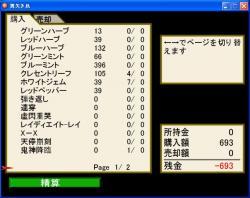 screen_71.jpg