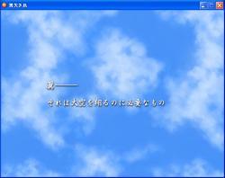 screen_75.jpg