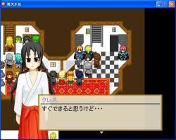 screen_77.jpg