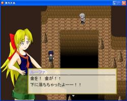 screen_81.jpg