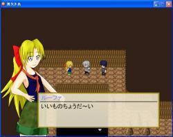 screen_82.jpg