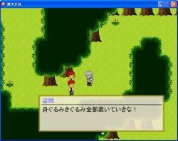 screen_85.jpg