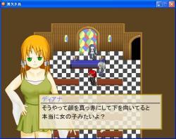 screen_89.jpg