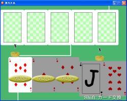 screen_94.jpg