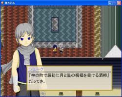 screen_96.jpg