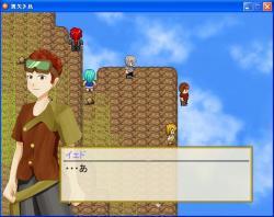 screen_97.jpg