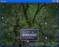 screen_98.jpg