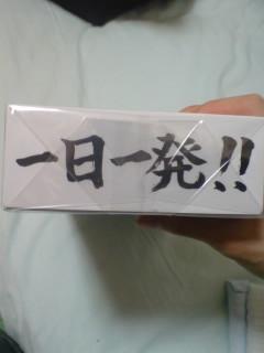 tishu4.jpg