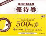 coco12108261.jpg