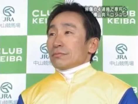 横山典弘騎手イケメン画像