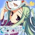ゆずソフト最新作『夏空カナタ』2008年5月23日発売♪