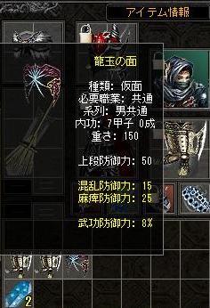 090725112013編集版