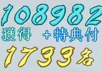 090726190708編集版