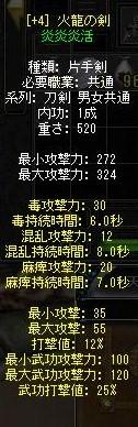 4せいこう!!