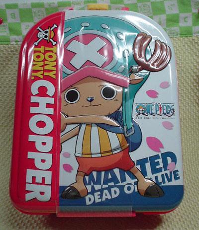 cyoppar_ceasu_tate.jpg