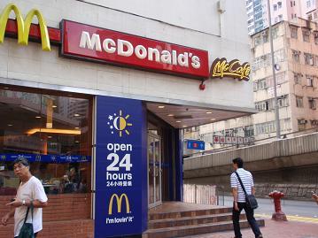 マクドナルドイン香港