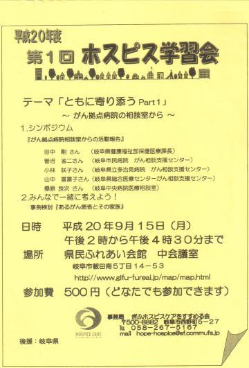 2009-09-02 19;54;26