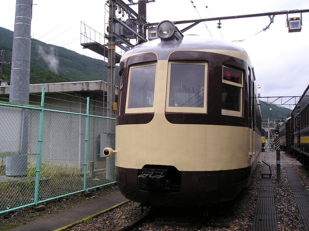 P8020091.jpg
