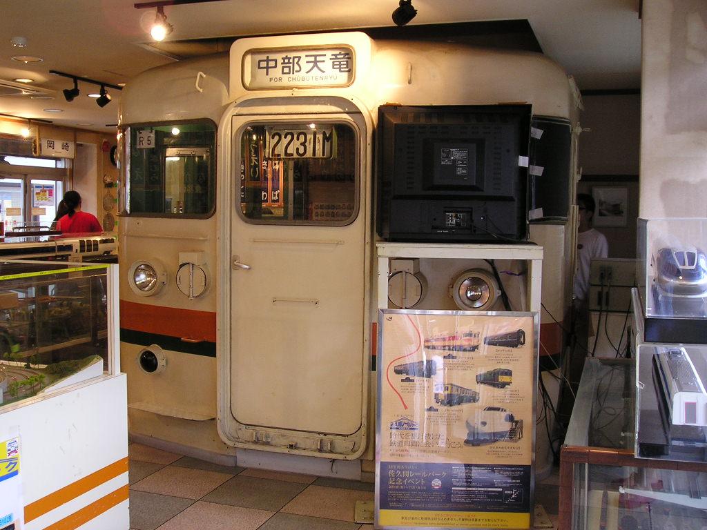 P8020099.jpg