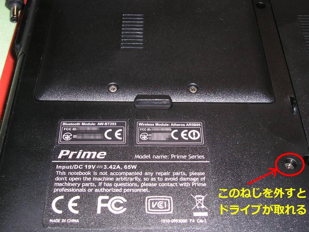 P8270166LX.jpg