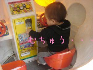 DSC02969.jpg