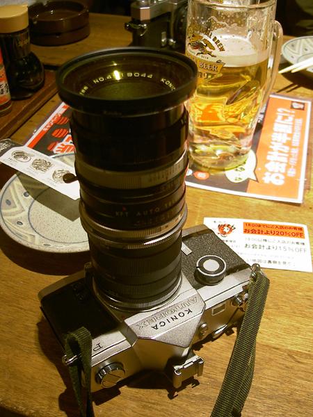 PICT1280.jpg