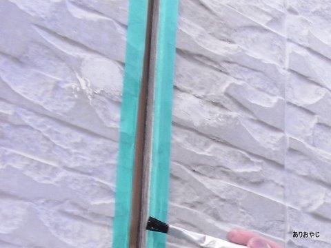 養生 プライマ DIY 外壁塗装 目地 コーキング