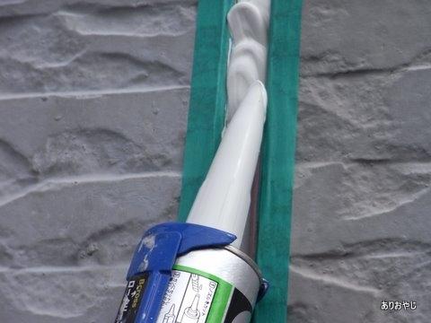 充填 コーキング材 DIY 外壁塗装 目地