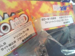 2010031914160000_convert_20100402003756.jpg