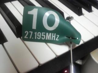 2011020914010000_convert_20110209140524.jpg