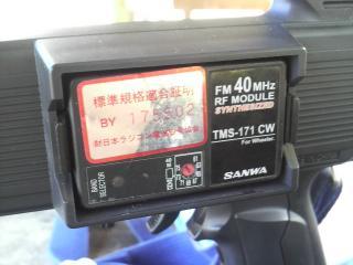 20111006014606_convert_20111006014856.jpg