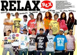 relaxnew1_convert_20080902160045.jpg