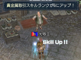 kikinzokuR5.jpg
