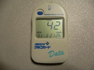 2005/11/03の低血糖