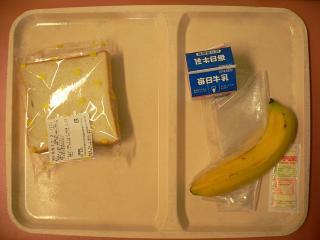 ヨード制限食(朝食)