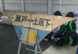 尾張旭検車区(2008.8.24)
