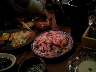 沖縄料理~
